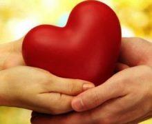 Lección de amor – Luis Caccia Guerra